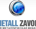 Металл-Завод