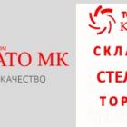 Компания «Кифато МК»